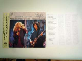Japan LD Jimmy Page & Robert Plant NO QUARTER UNLEDDED