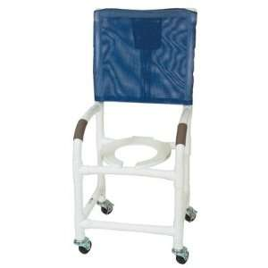 Standard Deluxe Shower Chair with High Back and Optional