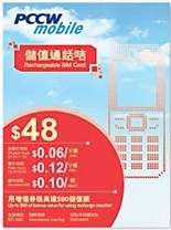Hong Kong PCCW mobile Rechargeable Prepaid GSM SIM Card