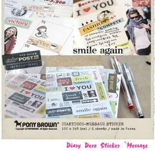 PONY BROWN] Diary Decoration Message Vintage Sticker