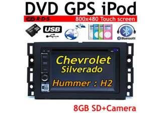 hd digital touch screen dvd gps ipod bluetooth sd aux